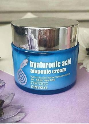 Ампульный крем для лица с гиалуроновой кислотой от zenzia hyaluronic acid ampoule cream
