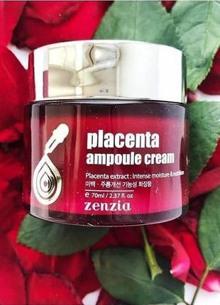 Плацентарный крем для лица zenzia placenta ampoule cream