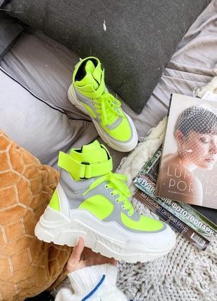 Ботинки рефлективные