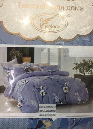 Двуспальный комплект турецкого постельного белья