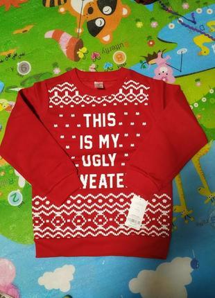 Свитшот теплый свитер