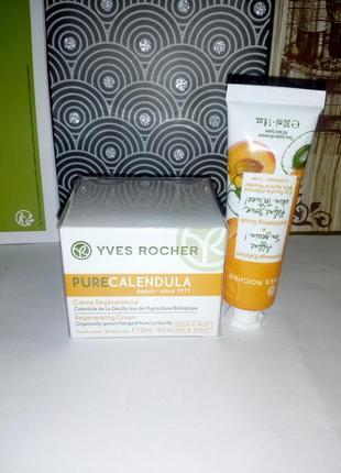 Набор крем для лица календула и гоммаж с пудрой абрикосовых косточек yves rocher (ив роше)