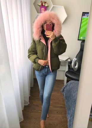 Куртка с розовым мехом
