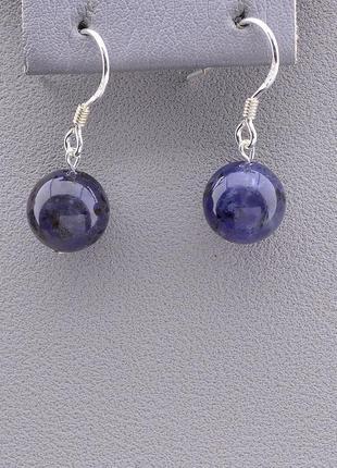 Серьги 'sunstones' иолит серебро(925) 0833240
