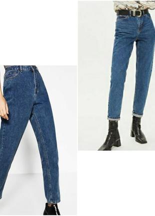 Крутые винтажные мом джинсы бойфренды высокая посадка mom jeans
