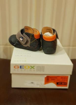 Чудные  ботинки для младенца