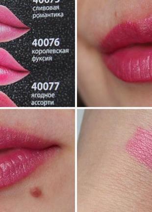 Перламутровая губная помада «миллион переливов» faberlic 40076 фаберлик
