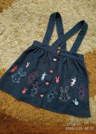 Стильная юбка с подтяжками на 6-12 мес