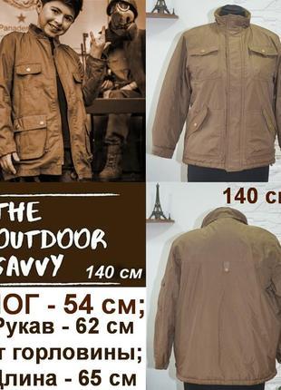 Куртка парка/ еврозима! от бренда savvy outdoor