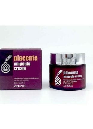 Антивозрастной ампульный крем zenzia placenta ampoule cream