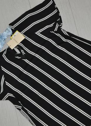 Актуальная блузка, топ в вертикальную полоску papaya