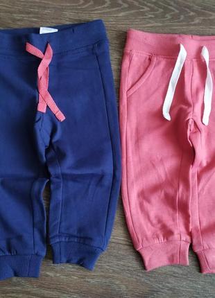 Комплект штанов на флисе