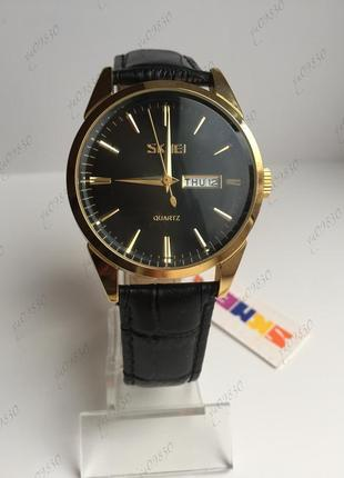 Часы skmei, оригинал