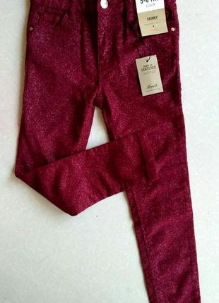 Детские джеггинсы штаны джинсы 118 см