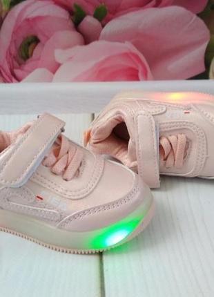 Led кроссовки на батарейках