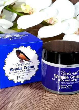 Крем для лица с экстрактом ласточкиного гнезда jigott bird's nest wrinkle cream