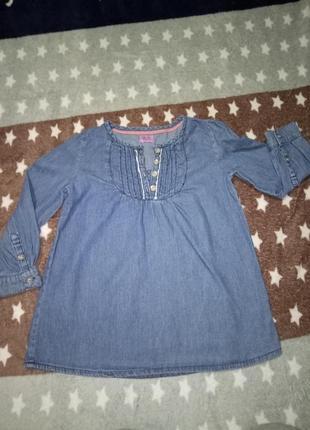 Джинсовая рубашка,туника