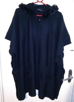 Тёплая,накидка -разлетайка-пончо с капюшоном и карманами,большого размера,оверсайз