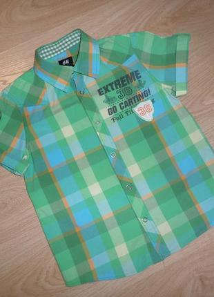 Тениска на 6-7 лет