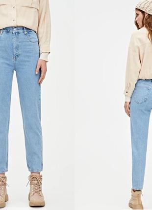Новые джинсы pull&bear высокая посадка mom jeans 34 р-р
