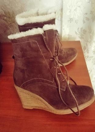 Замшевые зимние ботиночки
