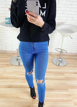 Джинсы скины new look с рваными коленями высокая посадка2 фото