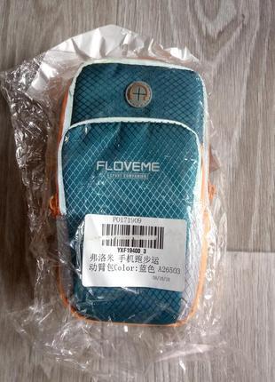 Чехол-сумка на руку floveme