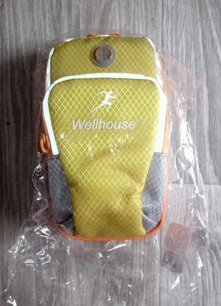 Чехол-сумка желтая спортивная на руку floveme