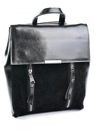 Кожаная сумка-рюкзак, кожа, замша.