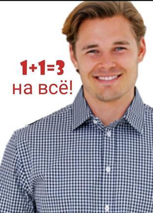 🎁1+1=3 мужская рубашка шведка в винтажном стиле в клетку urban spirit, размер 52 - 54