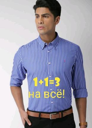 🎁1+1=3 фирменная рубашка с длинным рукавом в полоску taylor&wright, 54 - 56 размер