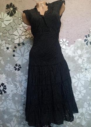 Коктейльное ,,жатое,, платье миди amisu