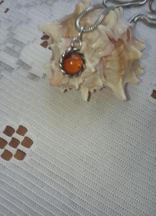 Кулон янтарь