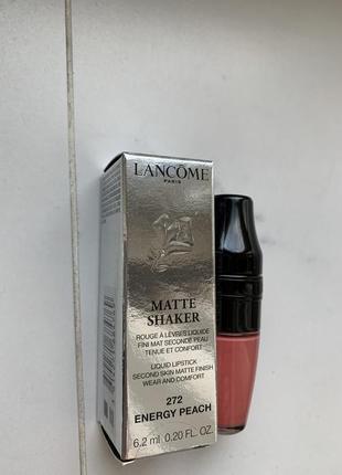 Продам помаду-блеск lancome matte shaker, оттенок 272 (energy peach)