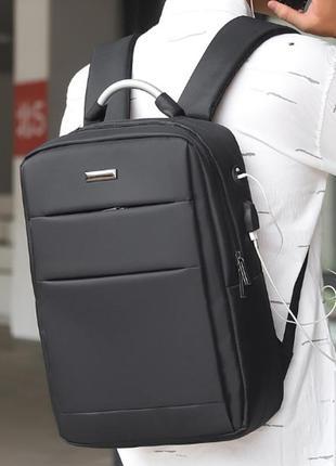 💥 стильный 🔥♥️🔥 городской рюкзак