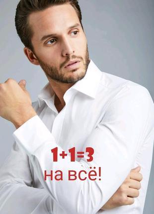 🎁1+1=3 фирменная белая рубашка с длинным рукавом taylor&wright, размер 44 - 46