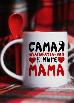 Чашка мама