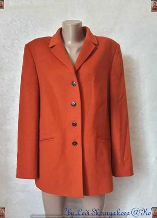 Фирменный basler удлинённый пиджак/жакет кирпичного цвета на 40%ангора, размер 2хл