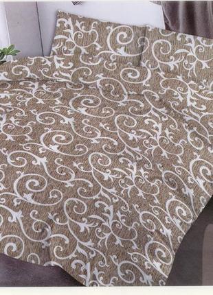 Комплект постельного белья 180*220 бежевое