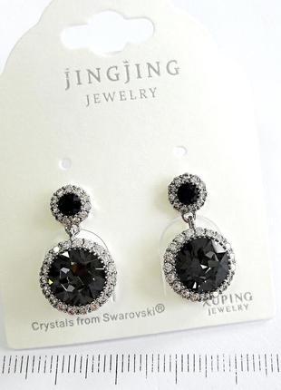 Супер-цена!!! шикарные серьги xuping с кристаллами swarovski
