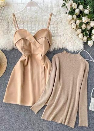 Гольф плаття комплект двойка