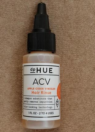 Освежающий ополаскиватель для волос dphue, замена шампуню