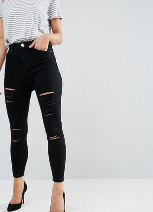 Стильные рваные джинсы скинни с высокой посадкой