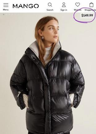 Куртка курточка анорак манго mango демісезонна демисезонная чорна черная