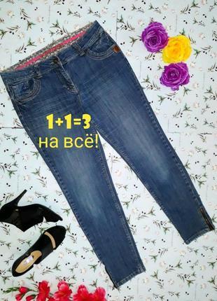 🎁1+1=3 фирменные узкие высокие джинсы скинни cherokee, размер 50 - 52