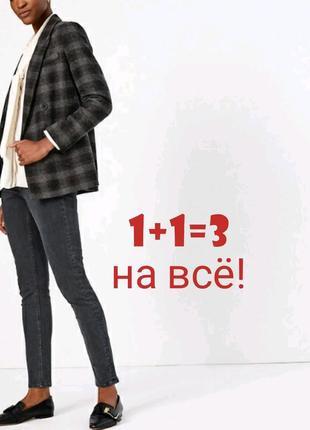 🎁1+1=3 фирменные прямые темно-серые джинсы с высокой посадкой per una, размер 46 - 48