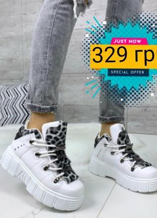 Sale белые серые ботинки криперы кроссовки криперы на платформе высокой подошве