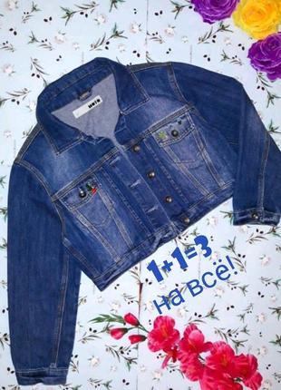 🎁1+1=3 крутая джинсовая укороченная куртка topshop со значками, размер 44 - 46