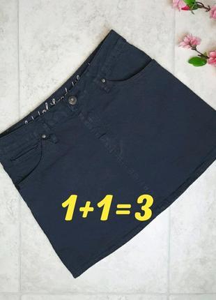 1+1=3 фирменная короткая припыленно синяя джинсовая юбка h&m, размер 42 - 44