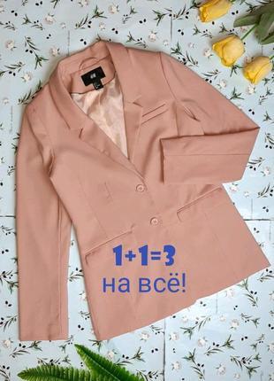 🌿1+1=3 фирменный модный пудрово - розовый пиджак h&m, размер 42 - 44
